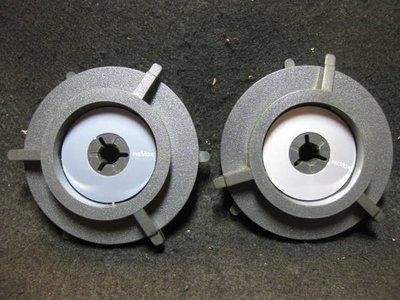 《10吋盤帶轉換軸套*Reel Hub Adaptor》*售2個-原裝德國名廠Revox*(非雜牌)*況佳*稀有*直購