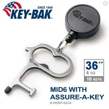 "【IUHT】KEY BAK MID6 系列中型 36""伸縮鑰匙圈+Assure-A-Key多功能指環#0KBP-0234"