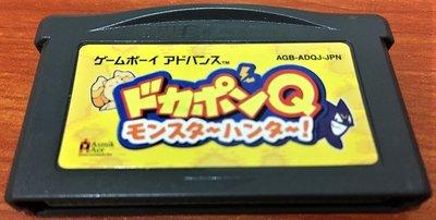 幸運小兔 GBA遊戲 GBA 多卡波王國 Q 冒險王的聖劍 怪獸獵人 稀少品、原廠日版 NDSL、NDS主機適用