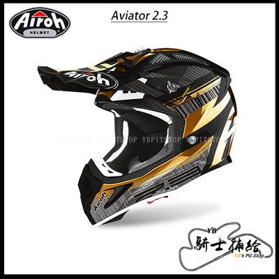 ⚠YB騎士補給⚠ Airoh Aviator 2.3 Novak 黑白金 越野 滑胎 磁扣內襯 碳纖維 CARBON