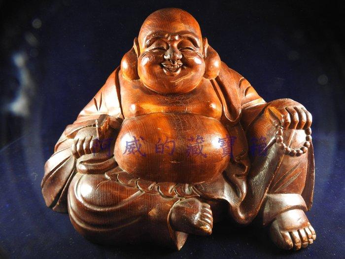*阿威的藏寶箱‧*【早期雕刻 木雕 彌勒佛 早期 台灣 檜木 】品相優,值得收藏