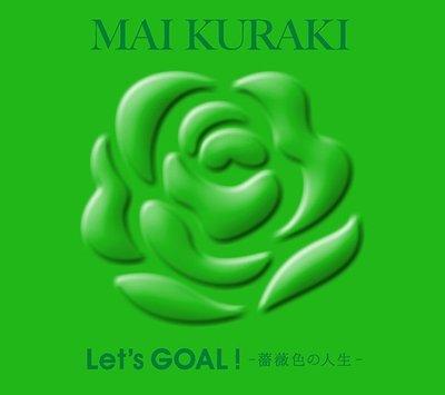 預(代)訂 8/14 航空版 Green 綠盤 倉木麻衣 20周年紀念 Let's GOAL!薔薇色の人生 CD 日版