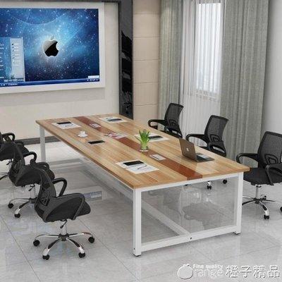 【星居客】 會議桌長桌簡約現代職員辦公桌工作臺長方形桌子員工洽談培訓桌S932