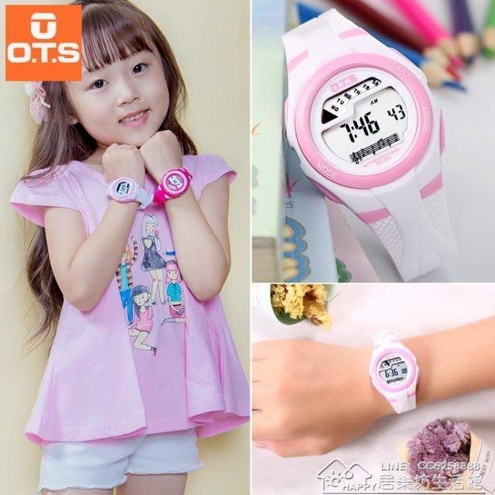 ots兒童手表女孩防水時尚女中小學生電子表男孩可愛小孩女童手表