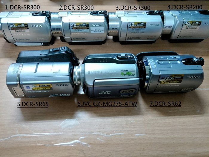 ☆手機寶藏點☆ SONY SR300 SR200 SR65 SR62 GZ-MG275 零件機 攝影機 報帳繳回 A20