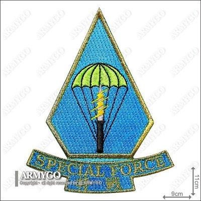 【ARMYGO】空降特戰部隊章