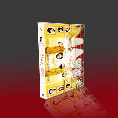 外貿影音 經典日劇 純白/白色大奧 堀北真希/志田未來/菜菜緒 6碟DVD