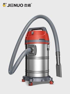都市女人 车用吸尘器杰諾502洗車店洗車專用吸塵器車用商用裝修大功率汽車美容行工業吸尘器