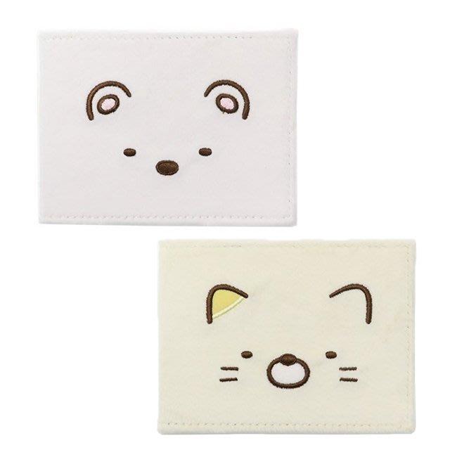 鏡子 SAN-X 角落生物 白熊 貓咪 大臉 絨毛 刺繡 摺疊 迷你 隨身鏡 正版日本進口授權