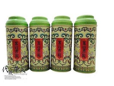 【代欣茶人】阿里山手採烏龍茶(石槕茶區)~台灣最著名的高山茶~滑水醇厚~1斤1800