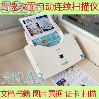 5Cgo【含稅】福利品佳能DR3010C高速自動連續走紙多功能雙面彩色圖片書籍合同文檔掃描器584752395378