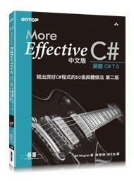 益大資訊~More Effective C# 中文版 | 寫出良好 C#程式的 50個具體做法, 2/e ACL0506