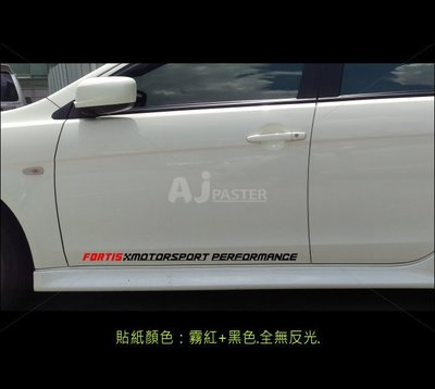AJ-貨號393 LANCER Colt plus Outlander ZINGER FORTISI英文長條貼紙(AJB