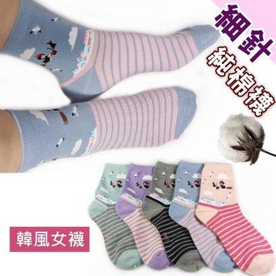 G-30-3童話-韓風女短襪【大J襪庫】6雙組230元-可愛少女襪短襪-純棉質棉襪吸汗-隱形襪踝襪套學生襪-韓國台灣製