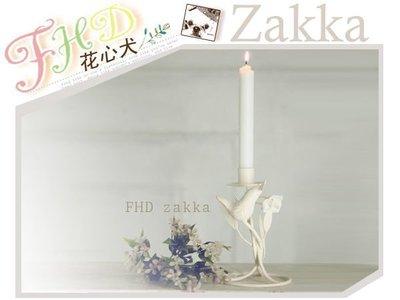 [FHD zakka 花心犬*瘋雜貨] 法式浪漫夢幻純白鑄鐵小鳥兒燭台 鄉村古典風 婚禮party佈置