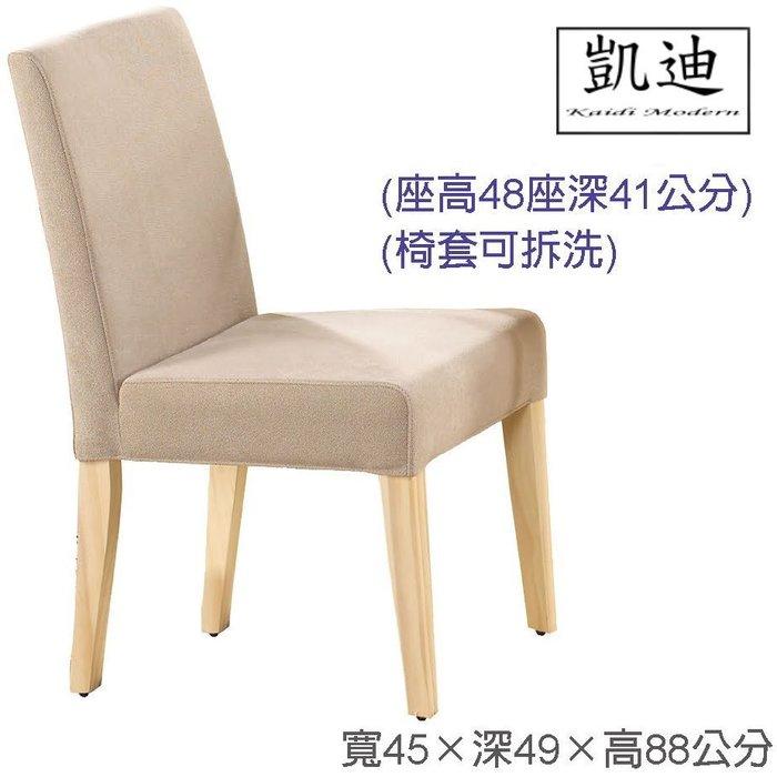 【凱迪家具】M3-482-12拉莉白橡布餐椅/桃園以北市區滿五千元免運費/可刷卡