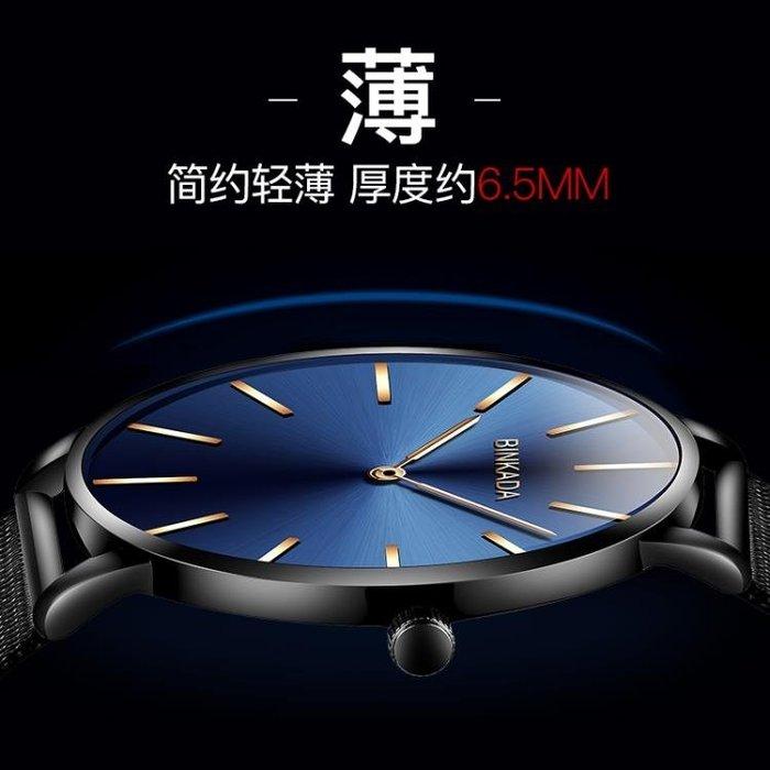 新款手錶男士全自動機械錶超薄防水簡約黑色休閒潮流男錶