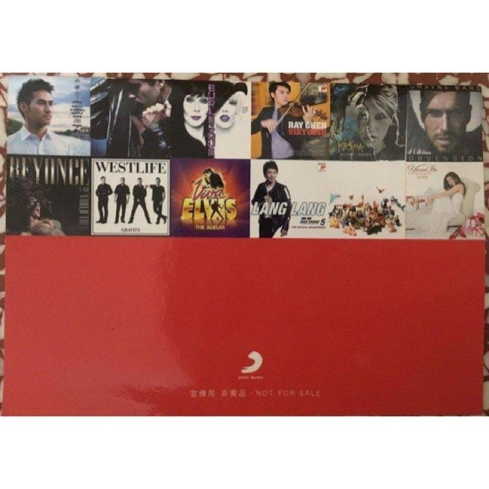 《限量全新》Sony Music 2011群星桌曆