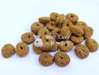 Mini Cavy♥ 草本甜甜圈 30g分裝包