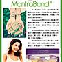 MANTRABAND 台北ShopSmart直營店 THRIVE 滋養成長茁壯 發揮無限潛能 玫瑰金手環