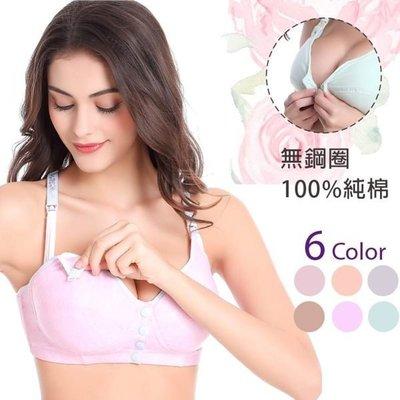 機能哺乳內衣胸罩 DL舒適高彈性無鋼圈 T扣  孕婦內衣 哺乳衣 產前後兩用 (M/L)【DA0017】