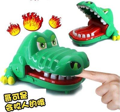電動升級版~超大款瘋狂鱷魚拔牙齒/鱷魚咬咬樂~3種遊戲模式~刺激有趣◎童心玩具1館◎