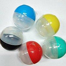 【奇蹟@蛋】(轉蛋)彩色底  蛋殼 小型扭蛋殼  轉蛋殼 販售-一次最少50顆有膠痕