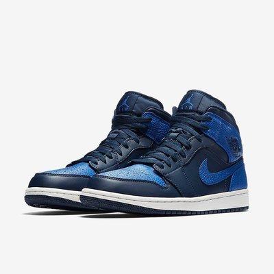 【C.M】Air Jordan 1 Mid 554724-412 藍 AJ1