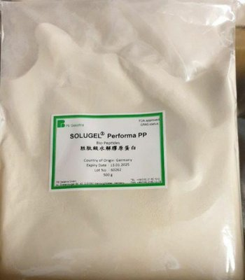 【每日精選】100%優質好物 德國Gelita水解膠原蛋白勝肽一公斤 / 德國名廠PB Solugel 勝肽級水解膠原蛋白500g ZZS1