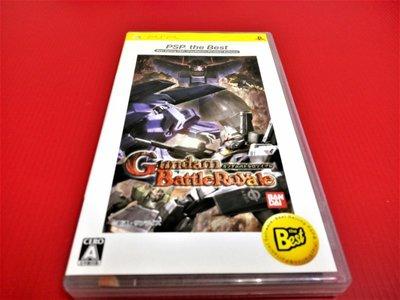 ㊣大和魂電玩㊣ PSP 鋼彈激鬥會戰 {日版}編號:N2---掌上型懷舊遊戲