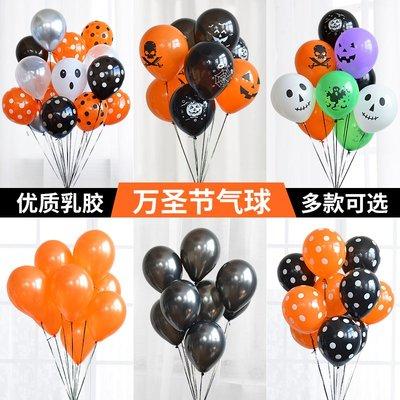 萬聖節 萬圣節道具氣球汽球珠光球結婚用品婚慶裝飾生日派對創意場景布置 哆啦A夢的手提袋 嘉義市