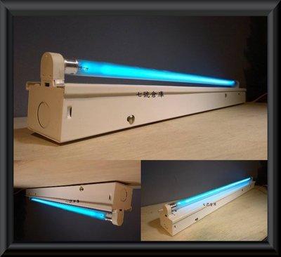 柒號倉庫 整組價 T8-20W中東型殺菌燈 日本三共燈管 殺菌燈 紫外線燈 一組用很久 7A-109 收納方便