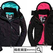 第九代 跩狗嚴選 正品現貨 極度乾燥 Superdry Arctic 風衣 外套 刷毛保暖 黑桃紅 黑薄荷綠