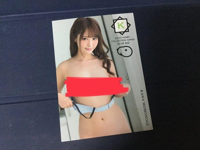 桃乃木 香奈 2019 Juicy honey Plus 2 乳首 71