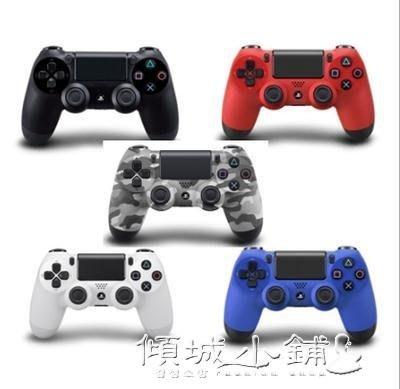 現貨清出 ps4手把 PS4無線手柄PS4藍牙手柄 PS4無線手把PS4無線藍牙手柄手把 傾城小鋪 1-17