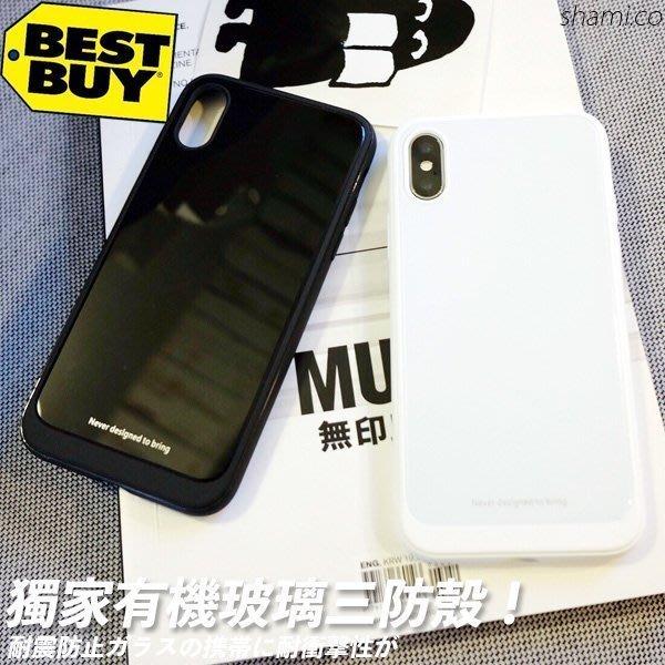 日本有機玻璃⚡️【PH749】防摔軟邊框 鏡面玻璃 iPhone X 手機邊框 iX 保護套 手機殼 保護殼 不輸犀牛盾
