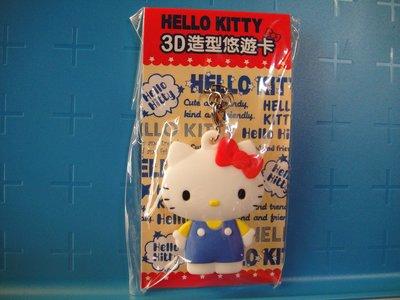 HELLO KITTY 3D造型悠遊卡-經典款