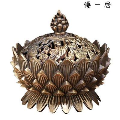 香爐家用室內金屬仿古銅香薰爐蓮花檀香爐Y-1540