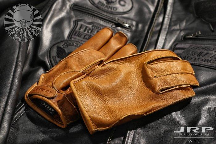 【趴趴騎士】JRP WTS 野生皮革手套 - 褐色 皮革原色 (水洗皮革 復古 牛皮 短手套