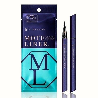 MOTELINER大和匠筆眼線液-湛藍色