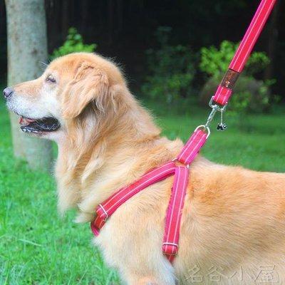 狗链子牵引绳胸背带遛绳子宠物用品 尚美優品