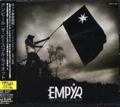 K - Empyr - The Peaceful Riot - 日版 CD+1BONUS - NEW