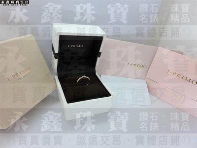 I-PRIMO 天然鑽石戒指 0.05ct 車工完美 18K玫瑰金 n0272