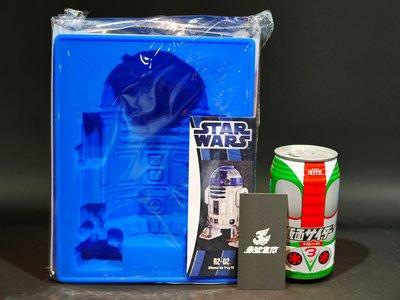 (參號倉庫) 現貨 壽屋 星際大戰 R2-D2 DX版 R2D2 矽膠 製冰盒 冰塊盒 模具 模型 食物 料理