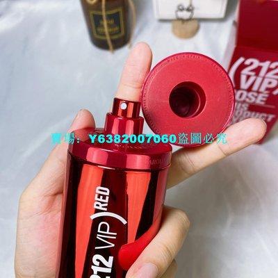 Carolina Herrera羅琳娜 212VIP RED ROSE/RED BLACK香水女士濃香水EDP 80ML