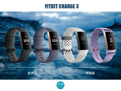 Fitbit Charge 3 一般版...