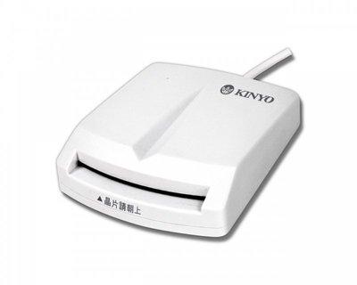 KINYO 晶片讀卡機 KCR-350 可讀取晶片金融卡 工商憑證 自然人憑證 多種現金儲值卡 隨插即用-【便利網】