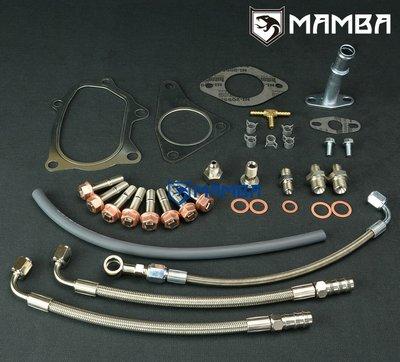 Turbo Install Kit 4G63T DSM 1G EVO 1~3 Mitsubishi TD05H
