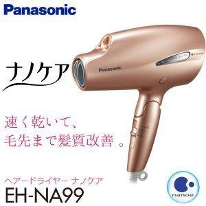 【最後➕單代購】Panasonic-EH-CNA99吹風機,奈米負離子&超大風量,讓你一次就愛上! 台北市