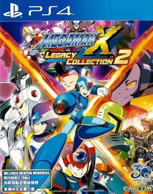 【二手遊戲】PS4 洛克人X MEGAMAN X 週年紀念合集 2 美版 日文版 英文版 中文版【台中恐龍電玩】